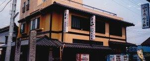 花紋屋旅館